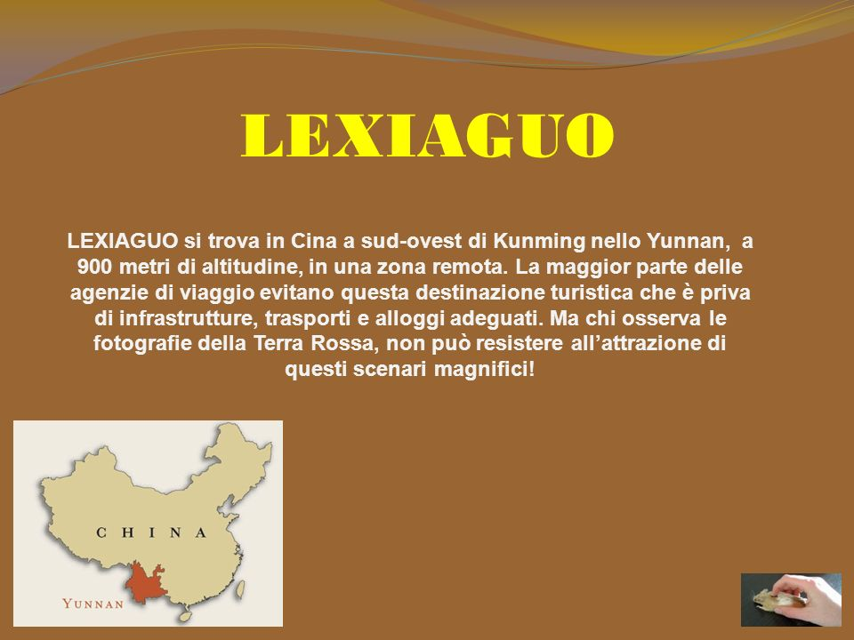LEXIAGUO