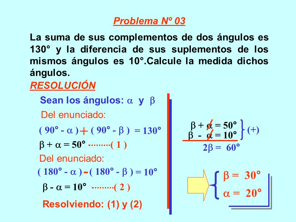 Problema Nº 03