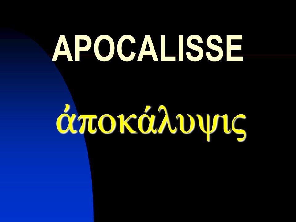 APOCALISSE ἀποκάλυψις