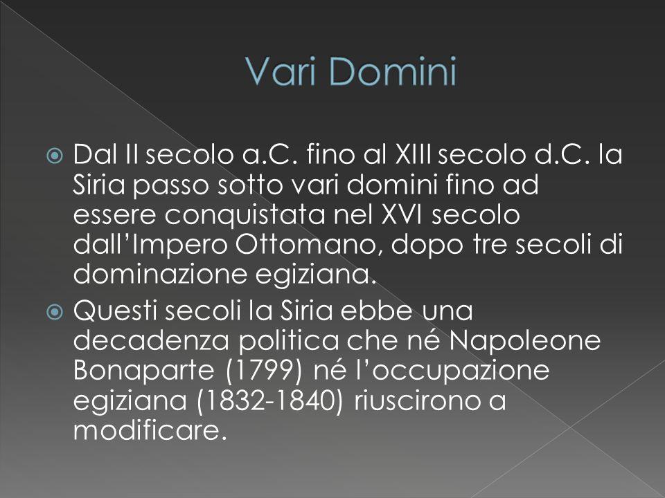 Vari Domini