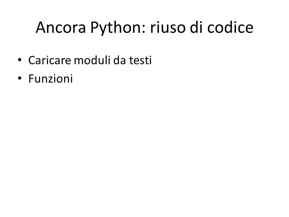 Ancora Python: riuso di codice