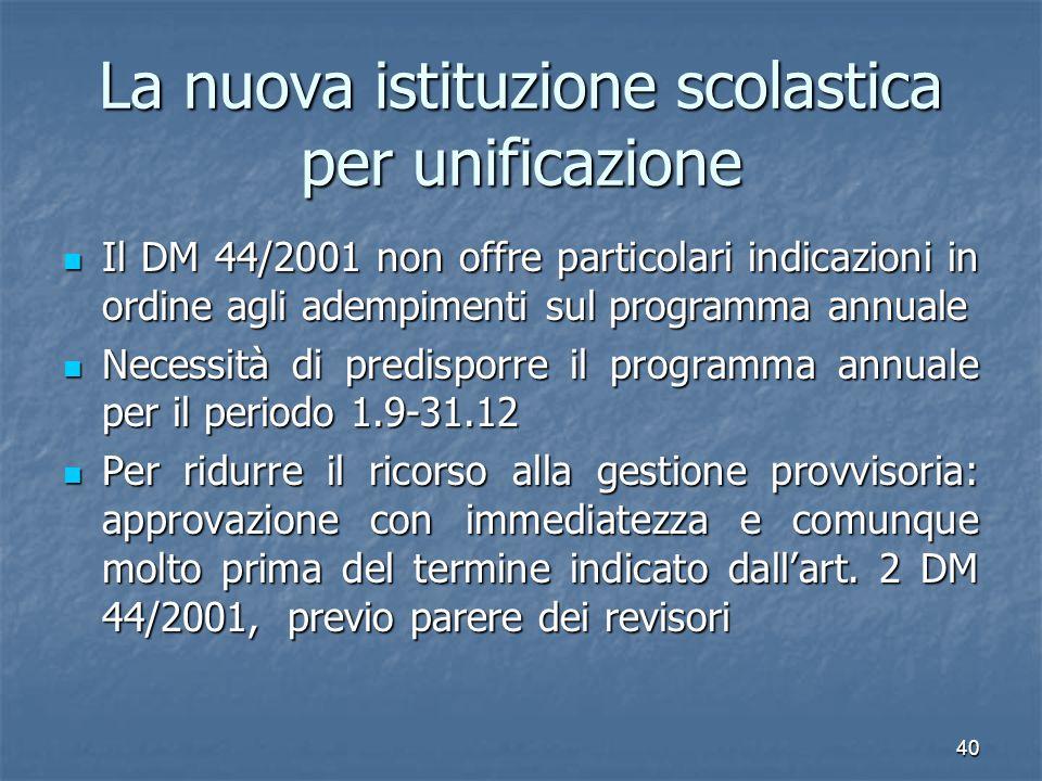 La nuova istituzione scolastica per unificazione