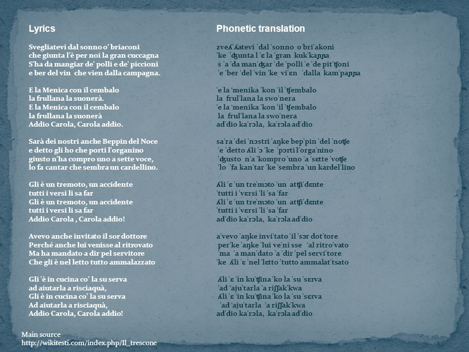 Lyrics Phonetic translation