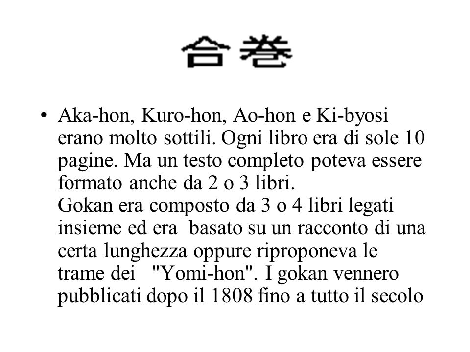 Aka-hon, Kuro-hon, Ao-hon e Ki-byosi erano molto sottili