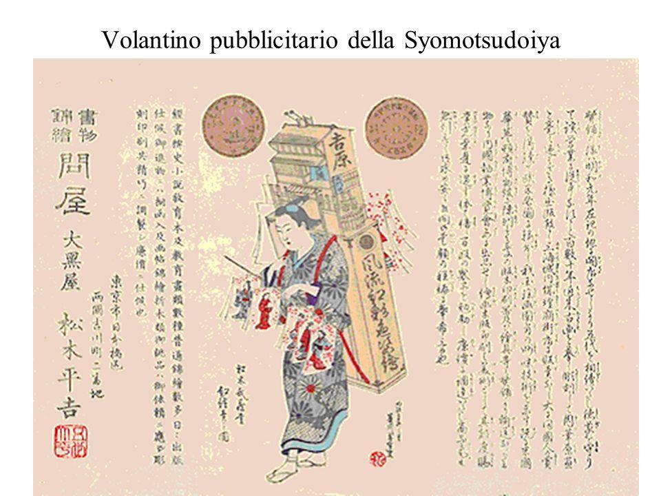 Volantino pubblicitario della Syomotsudoiya