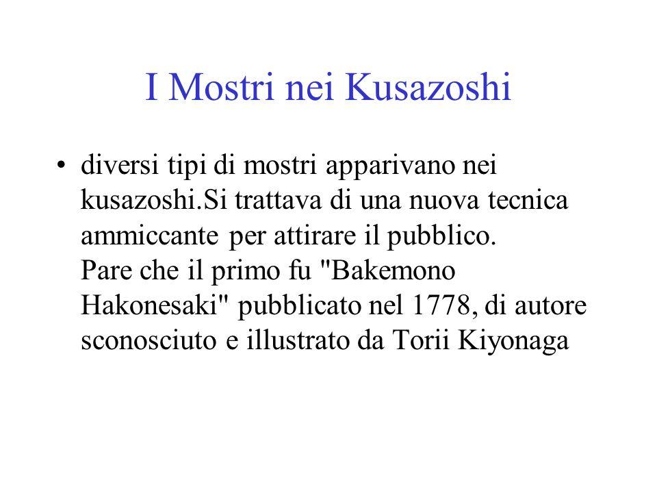 I Mostri nei Kusazoshi