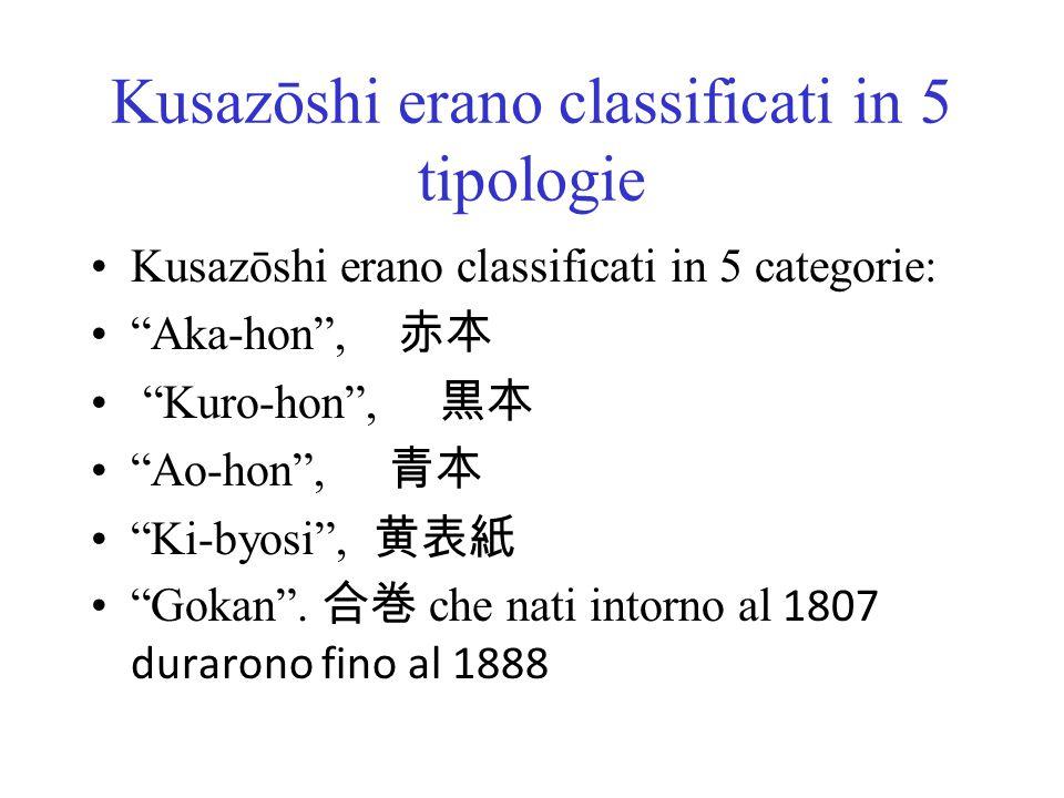 Kusazōshi erano classificati in 5 tipologie