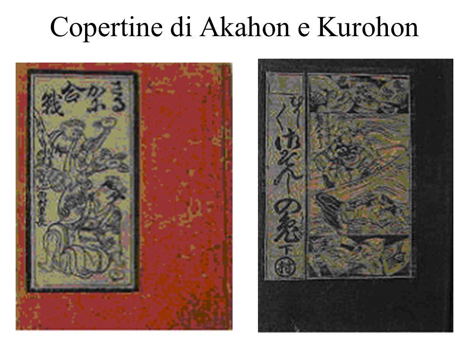 Copertine di Akahon e Kurohon