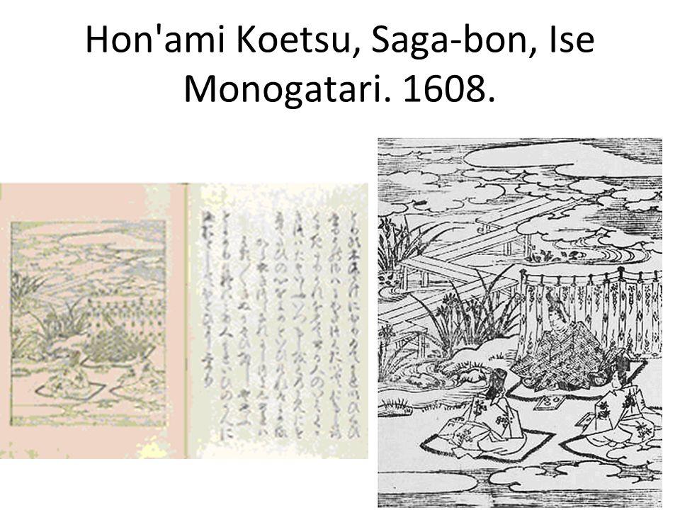 Hon ami Koetsu, Saga-bon, Ise Monogatari. 1608.