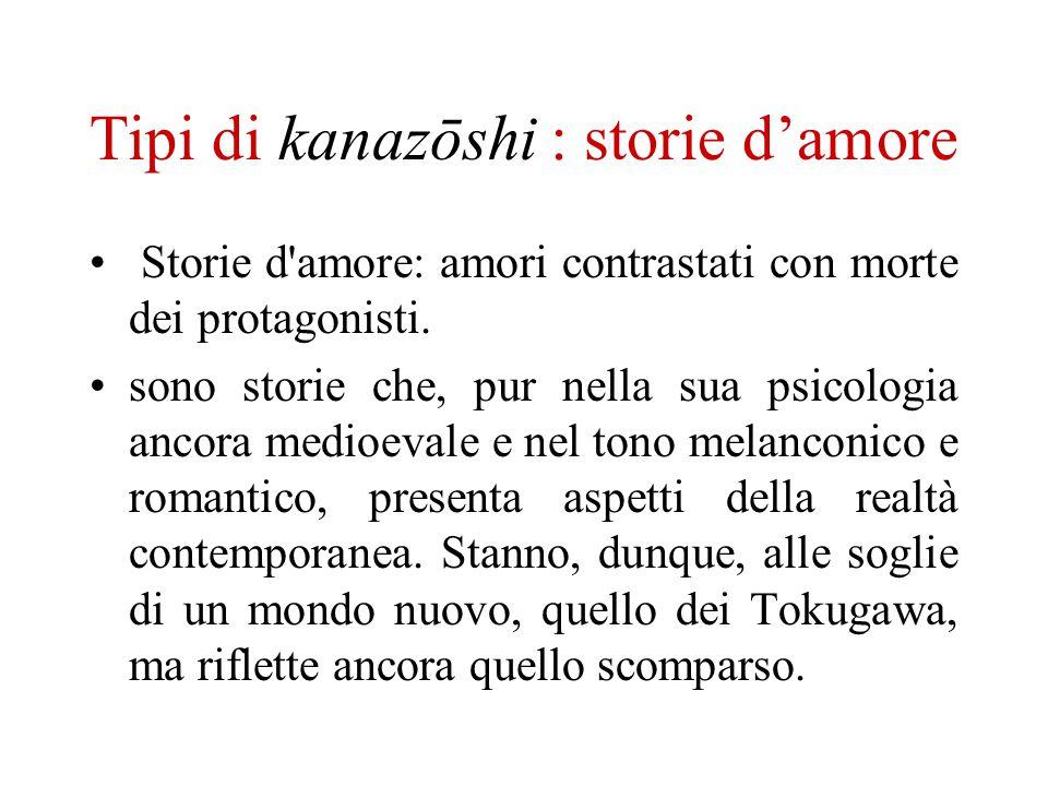 Tipi di kanazōshi : storie d'amore