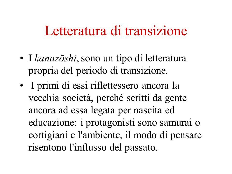 Letteratura di transizione
