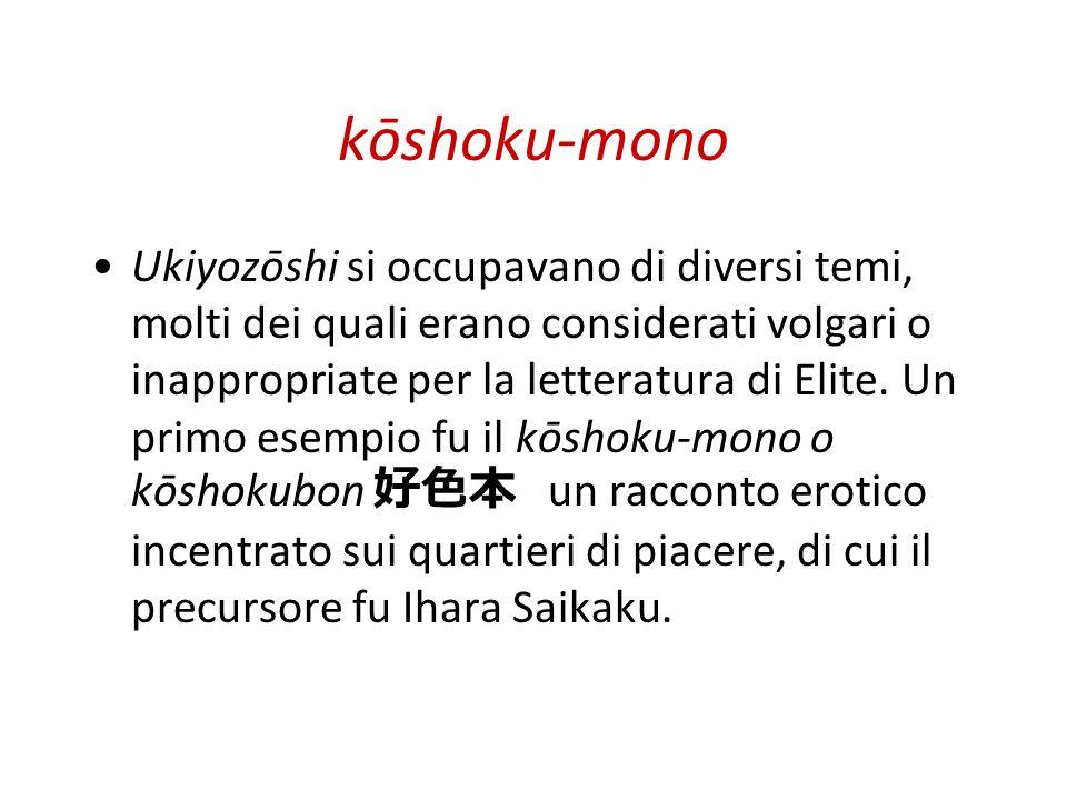 kōshoku-mono