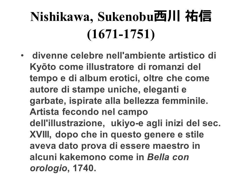 Nishikawa, Sukenobu西川 祐信(1671-1751)