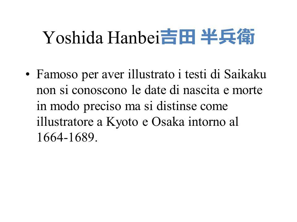 Yoshida Hanbei吉田 半兵衛