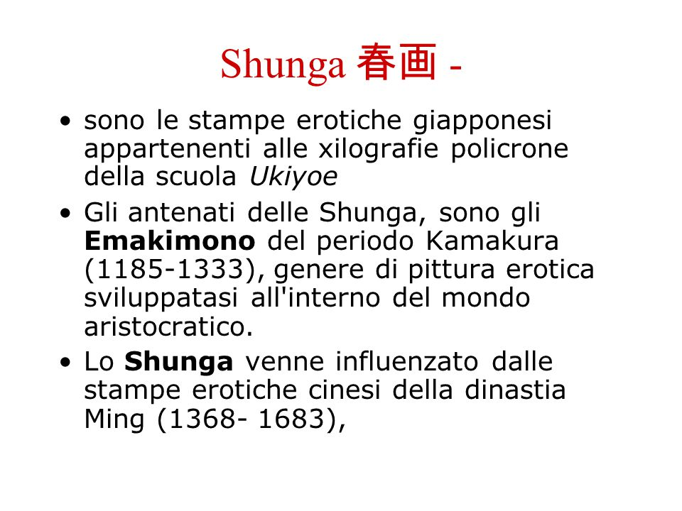 Shunga 春画 - sono le stampe erotiche giapponesi appartenenti alle xilografie policrone della scuola Ukiyoe.