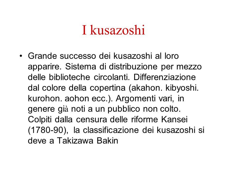 I kusazoshi