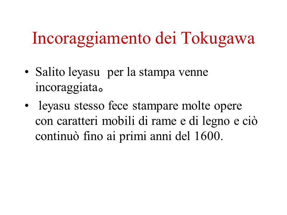 Incoraggiamento dei Tokugawa