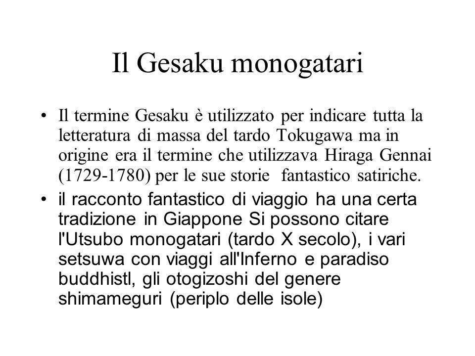 Il Gesaku monogatari