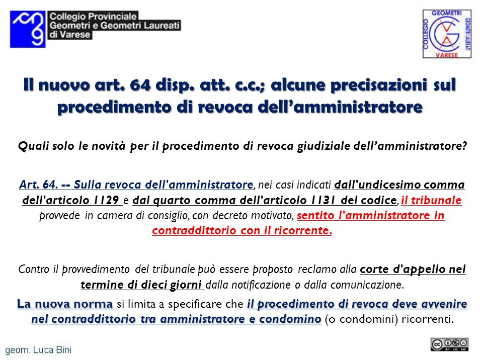 Il nuovo art. 64 disp. att. c.c.; alcune precisazioni sul procedimento di revoca dell'amministratore
