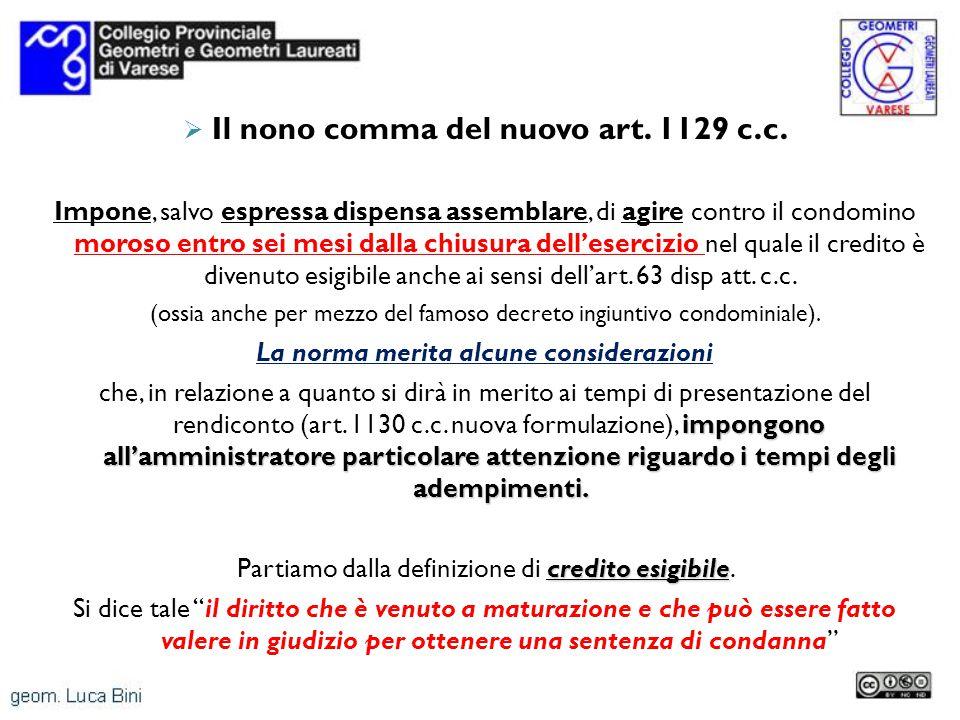 Il nono comma del nuovo art. 1129 c.c.