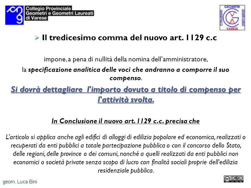 Il tredicesimo comma del nuovo art. 1129 c.c