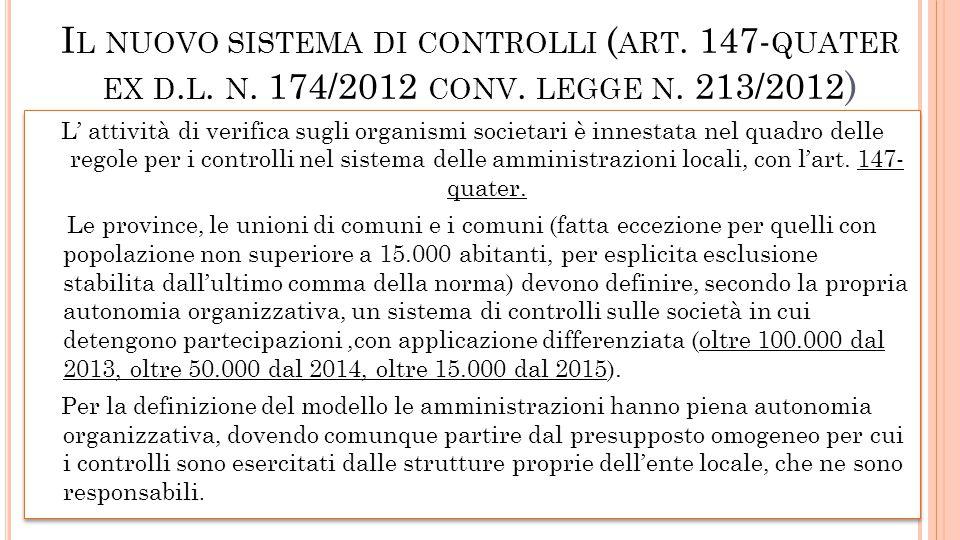 Il nuovo sistema di controlli (art. 147-quater ex d. l. n