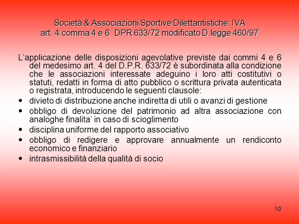 Società & Associazioni Sportive Dilettantistiche: IVA art
