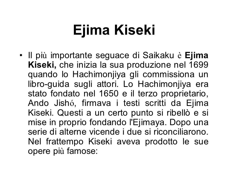 Ejima Kiseki