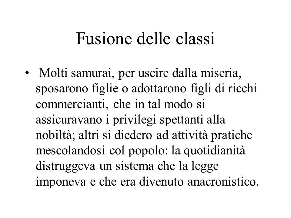 Fusione delle classi