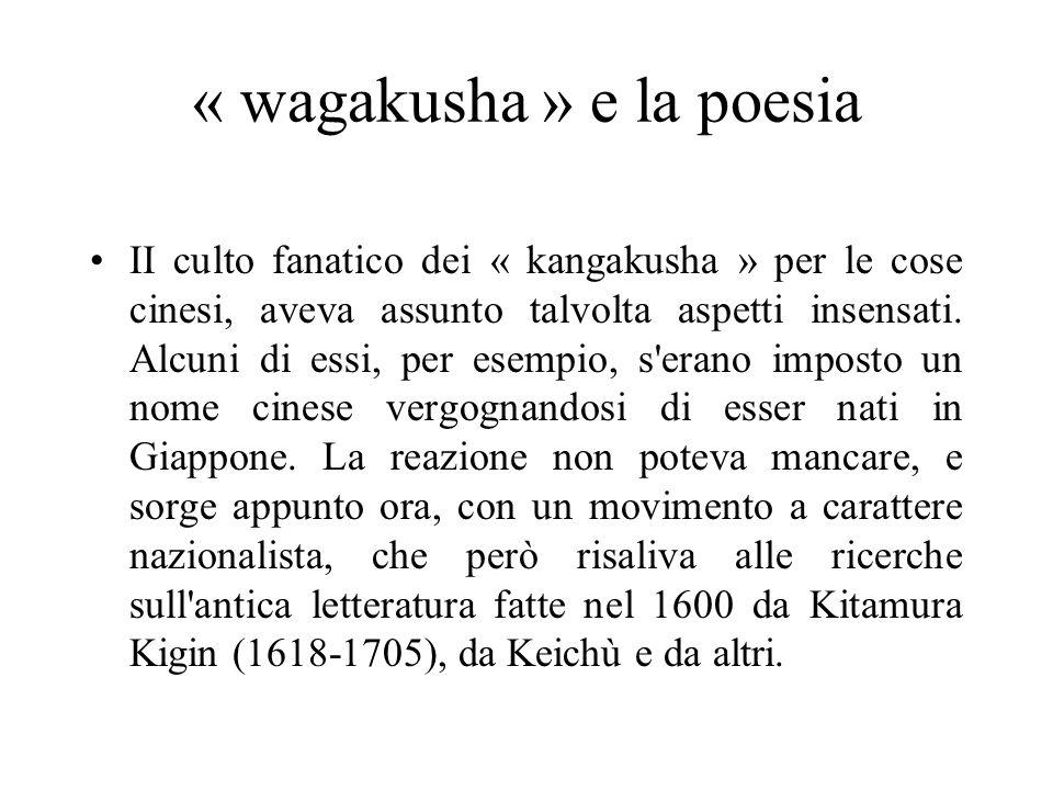 « wagakusha » e la poesia