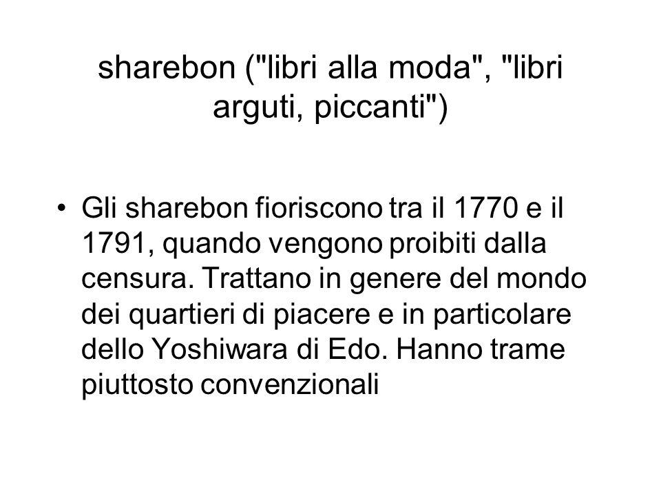 sharebon ( libri alla moda , libri arguti, piccanti )