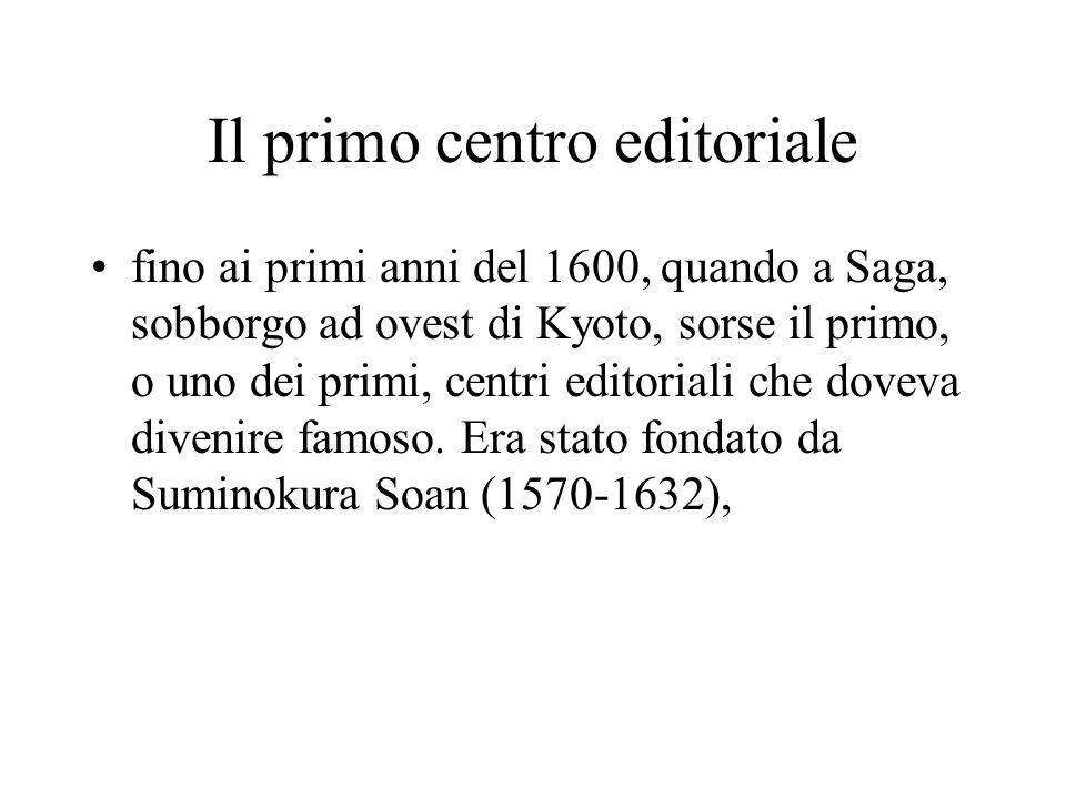 Il primo centro editoriale