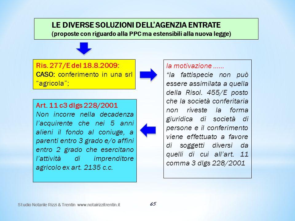 LE DIVERSE SOLUZIONI DELL'AGENZIA ENTRATE