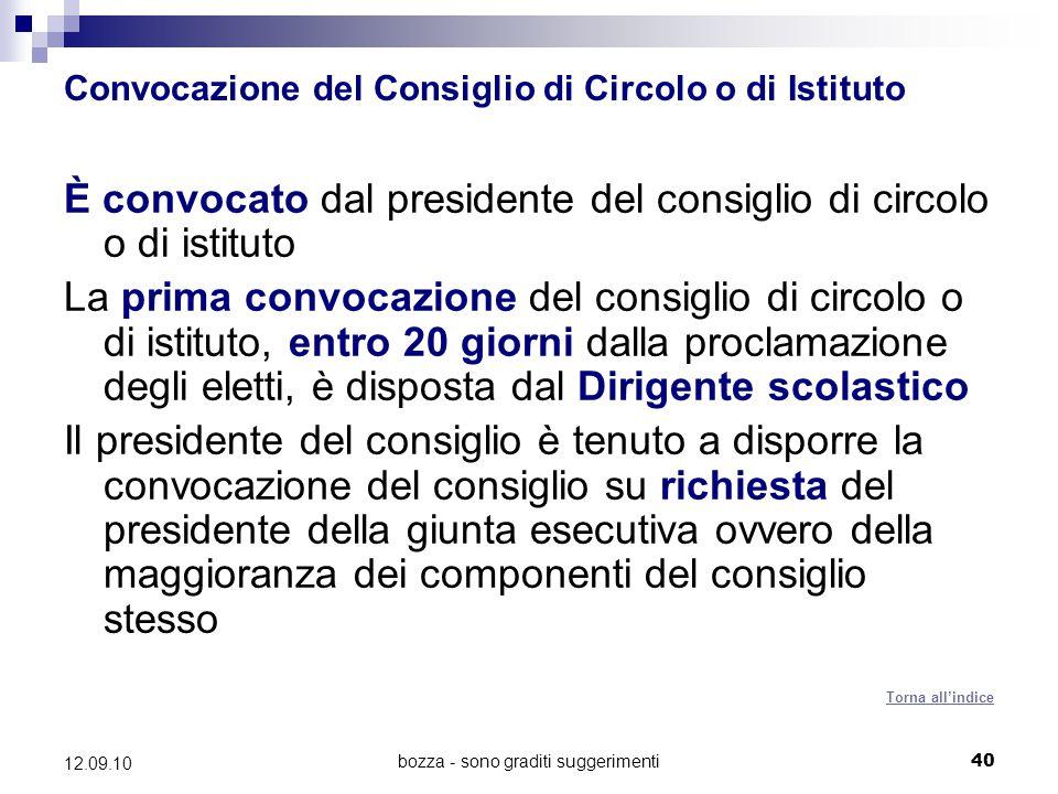 Convocazione del Consiglio di Circolo o di Istituto