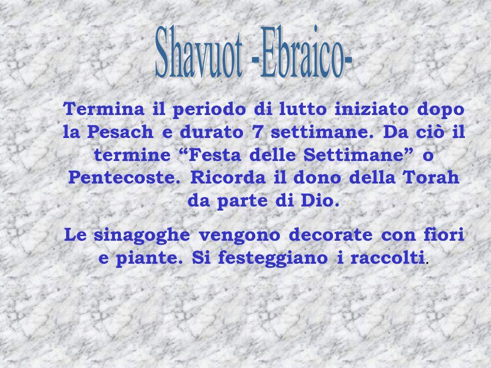 Shavuot -Ebraico-