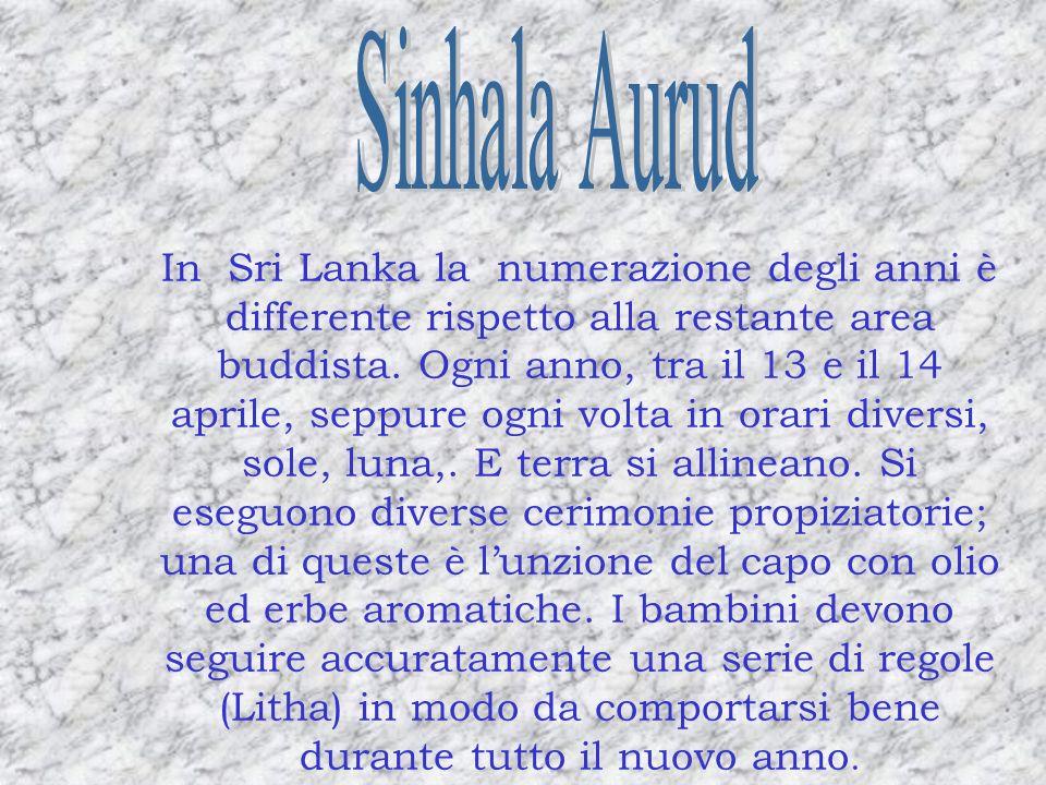 Sinhala Aurud