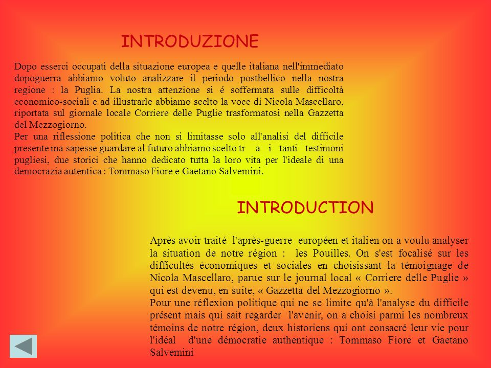 INTRODUZIONE INTRODUCTION
