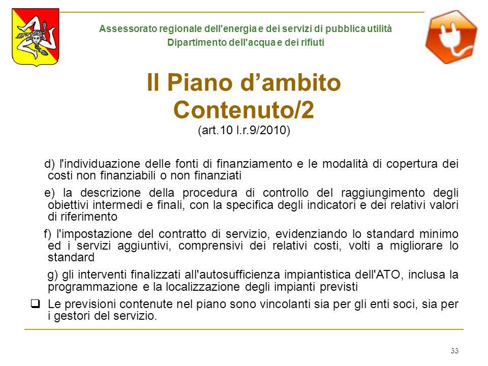 Il Piano d'ambito Contenuto/2 (art.10 l.r.9/2010)