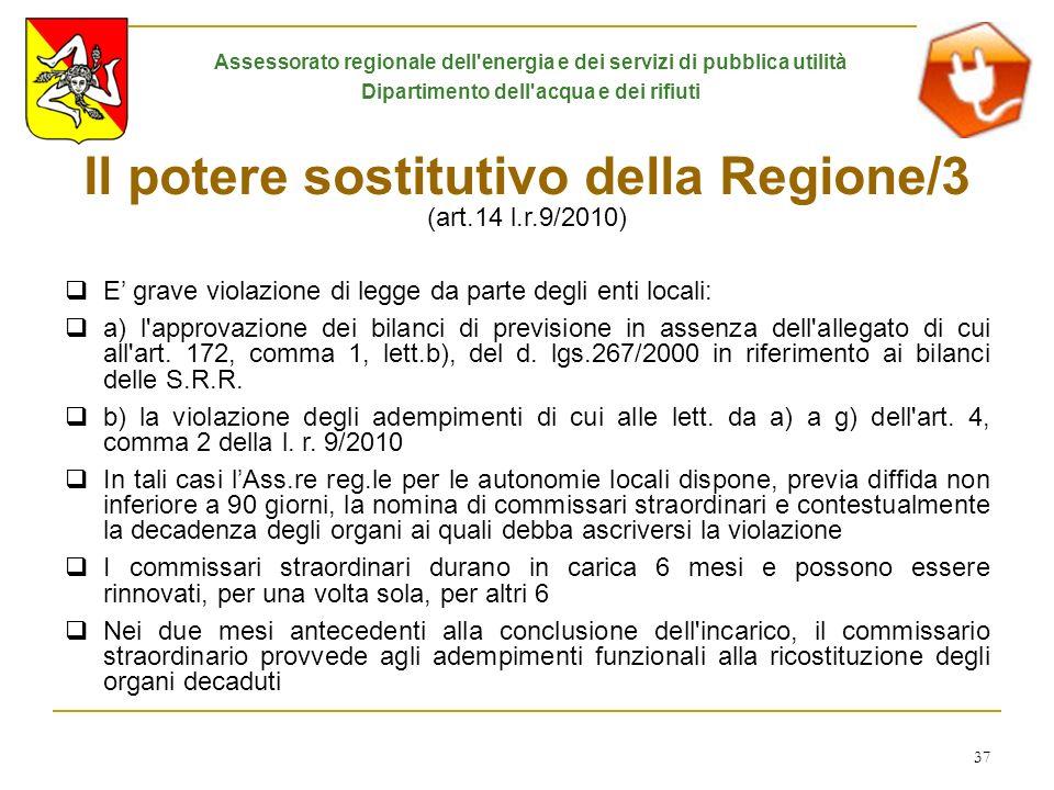 Il potere sostitutivo della Regione/3 (art.14 l.r.9/2010)