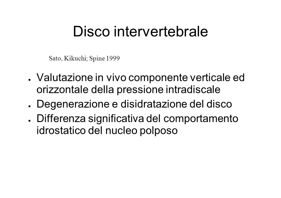 Disco intervertebrale