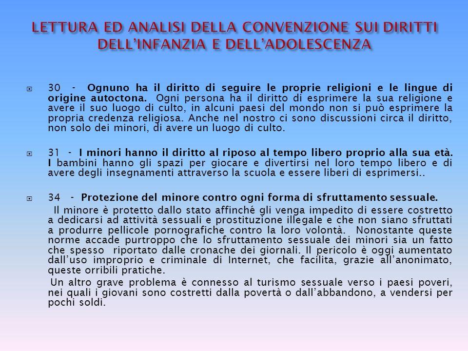 LETTURA ED ANALISI DELLA CONVENZIONE SUI DIRITTI DELL'INFANZIA E DELL'ADOLESCENZA