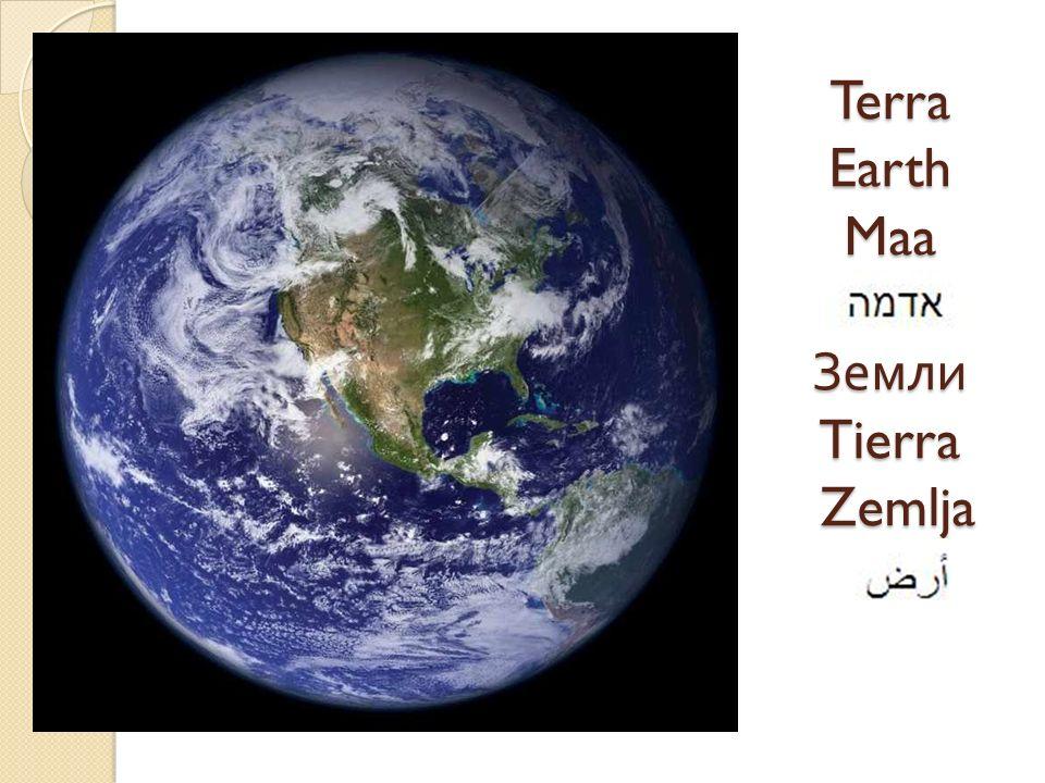 Terra Earth Maa Земли Tierra Zemlja