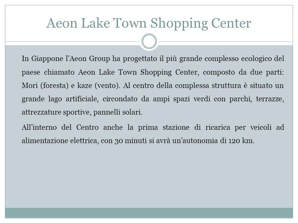 Aeon Lake Town Shopping Center