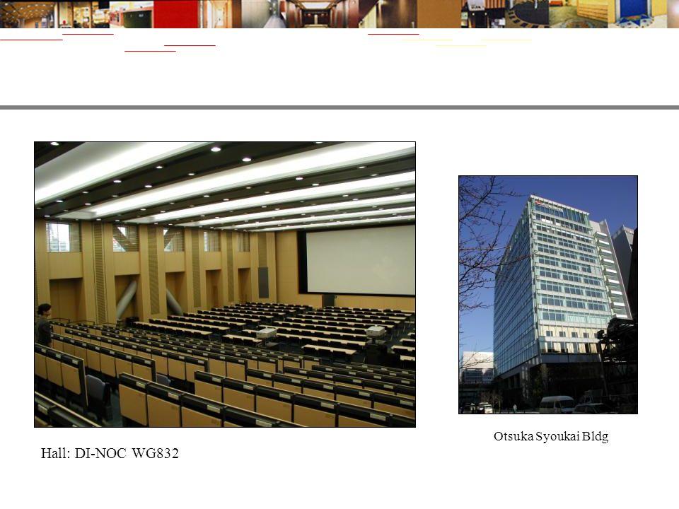 Otsuka Syoukai Bldg Hall: DI-NOC WG832