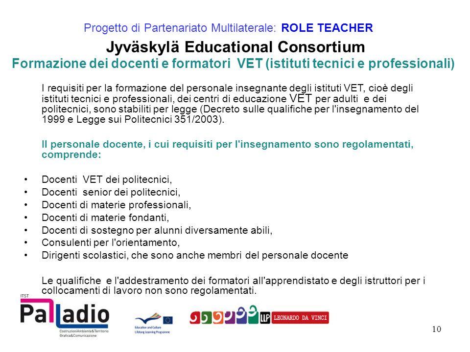 Jyväskylä Educational Consortium