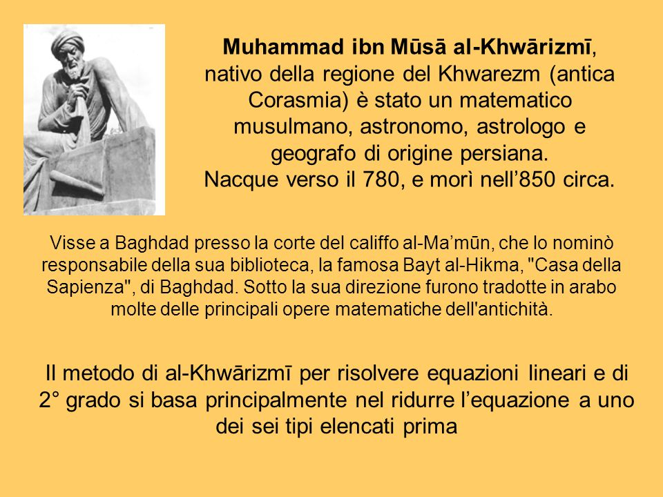 Nacque verso il 780, e morì nell'850 circa.