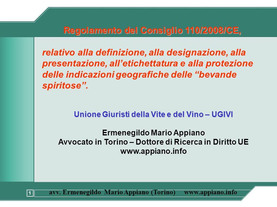 Regolamento del Consiglio 110/2008/CE,