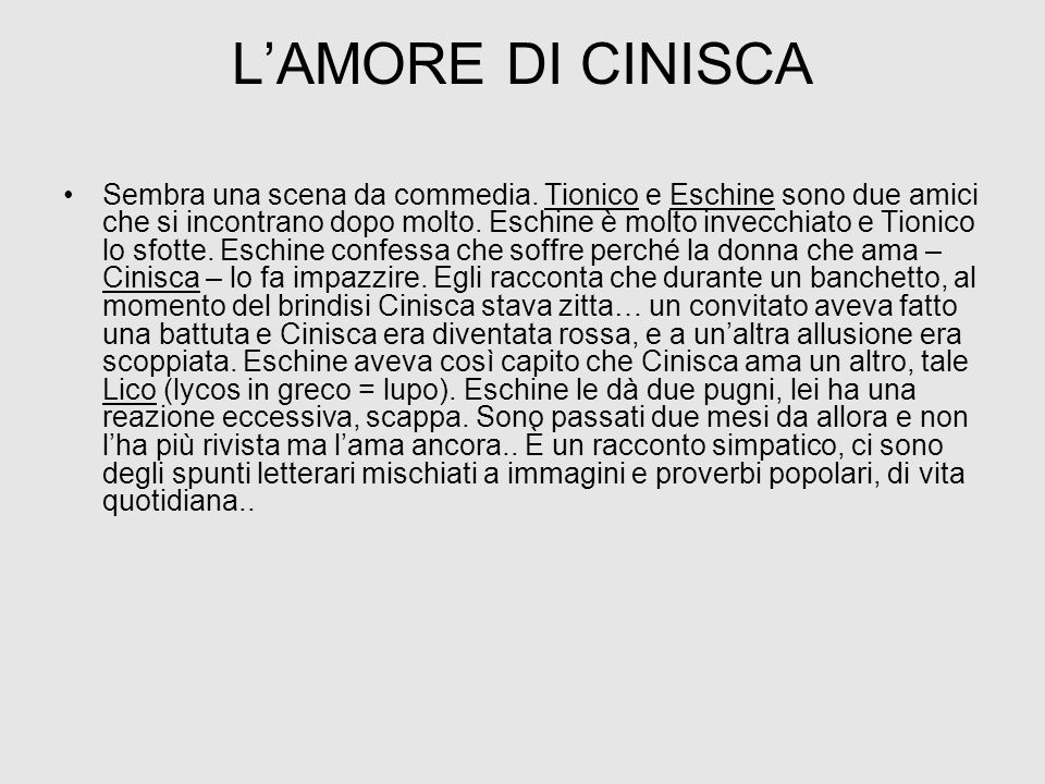 L'AMORE DI CINISCA