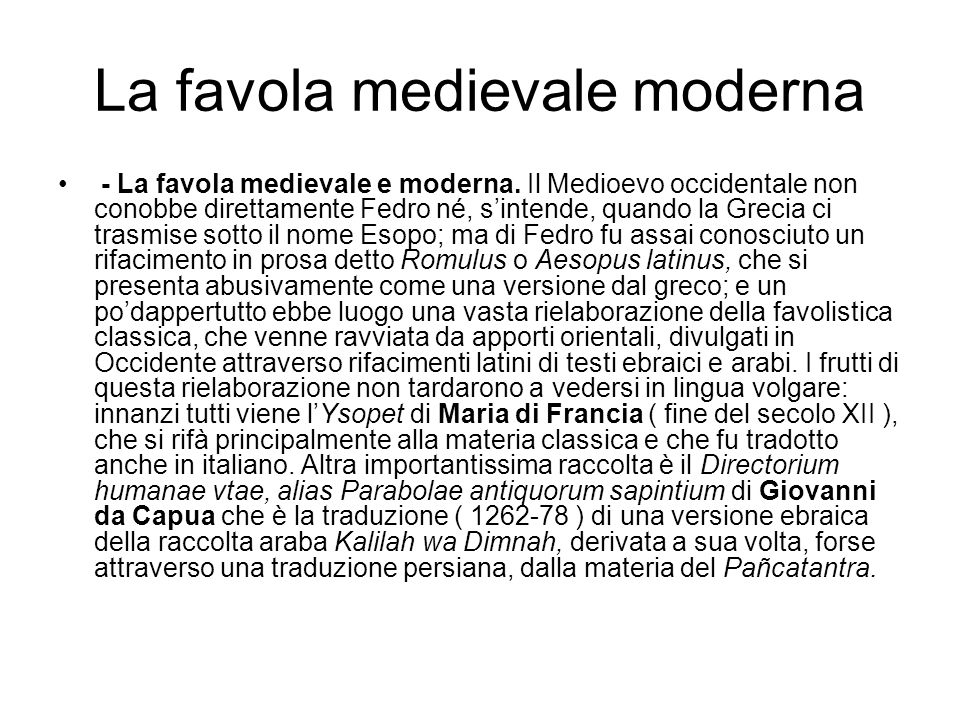 La favola medievale moderna
