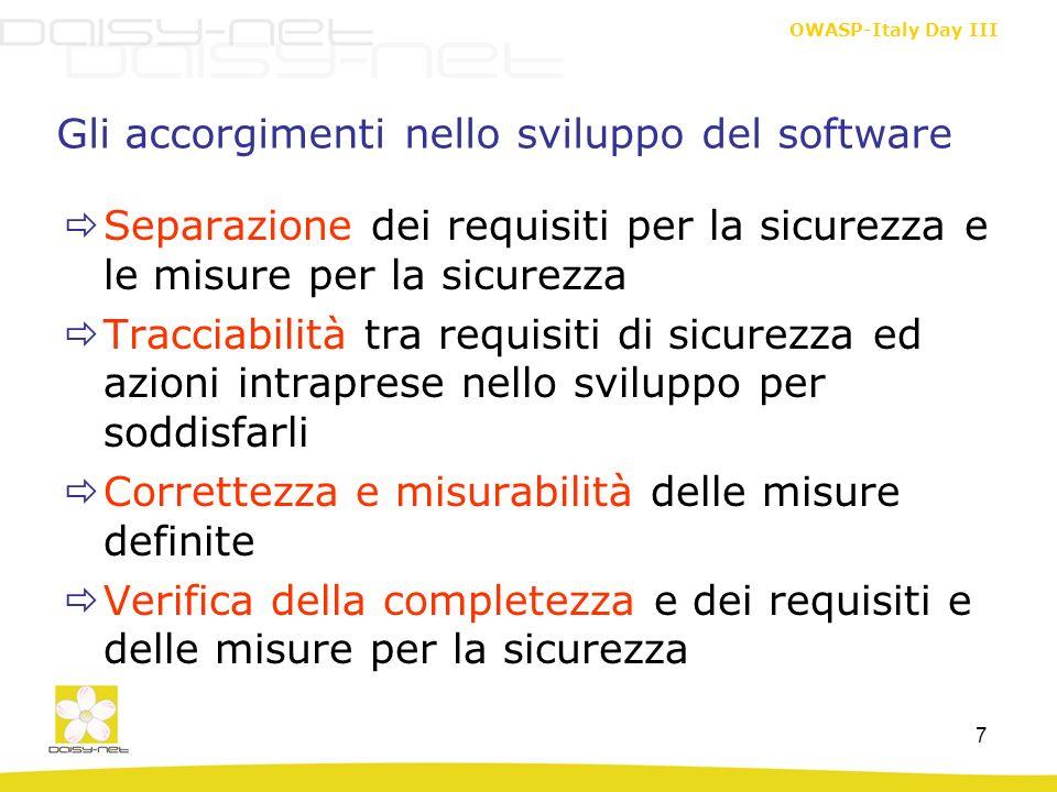 Gli accorgimenti nello sviluppo del software